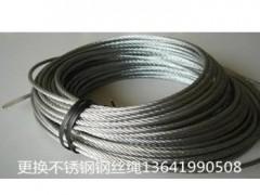 上海升降晒得乐晾衣架维修∑更换钢丝绳∑手摇器∑顶座价格多少?