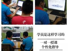 中山陈工solidworks机械设计软件高端培训(一对一)