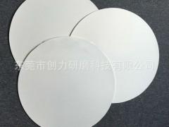 东莞市创力研磨科技有限公司