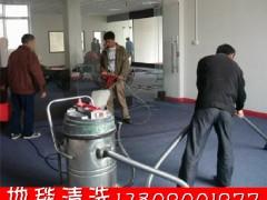 建邺区奥体中心保洁公司新装修开荒保洁 日常保洁 清洗地毯