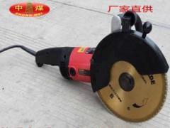 CDE2530XP机动双轮异向救援锯 机动双轮异向切割锯