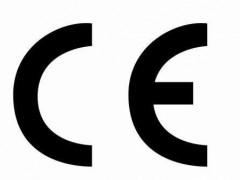 个人防护口罩CE认证要点