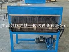 厂家热卖节能烘干机电加热烘干机小型食品干燥设备