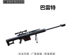 公园景区拓展训练打靶气炮设备振宇协和气炮