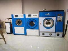 阜新转让ucc二手干洗机二手四氯乙烯干洗机二手包装机