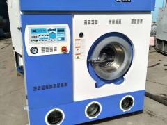 阜新出售二手干洗店设备洁希亚二手干洗机二手收银