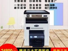 适合各类材质印刷的小型彩色名片印刷机
