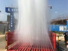 郑州工地洗车平台洗轮机洗车机