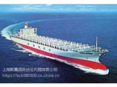 发海运到美国亚马逊,,发专线到美国亚马逊双清包税货代