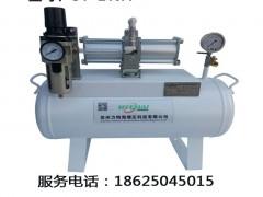 空气增压泵,氮气增压泵生产厂家SY-210