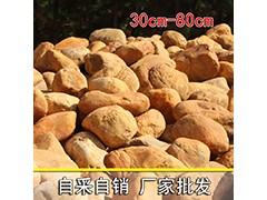 天然黄蜡石价格 园林花园草地石 吨位黄蜡石