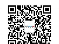 2020年安徽省六安市企业技术中心认定条件细则