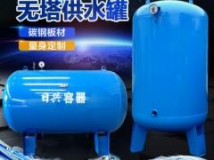 天津厂家20吨大型化工耐腐储罐 次氯酸钠储罐 储罐 加强型