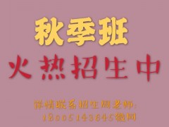 2021年五年制专转本汉语言文学专业该如何备考,胜算大吗?