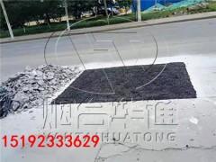 陕西榆林冷料快速解决冬季沥青路面修补的难题