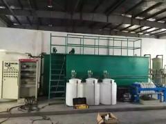 高邮废水处理设备/研磨废水处理设备/废水回用设备