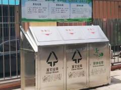 供应瑞达户外不锈钢垃圾屋 分类垃圾房 批发定制