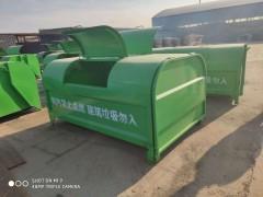 供应瑞达3立方垃圾中转站钩臂大箱 加固耐用可定制