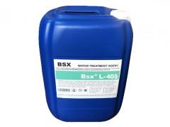 福建浊环水缓蚀阻垢剂L-403OEM代工服务