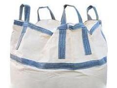 龙岩塑料吨袋厂家 龙岩垃圾吨袋