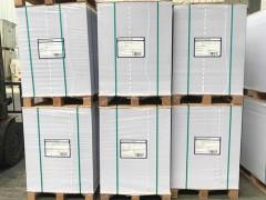 复印纸厂家,铜版纸生产厂家-临沂又诚纸业有限公司