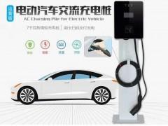 新能源电动汽车充电桩批发