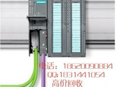 高价回收西门子施耐德PLC模块长期回收CPU模块