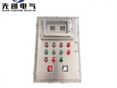 供应液氨厂用定制防爆配电箱,价格优惠
