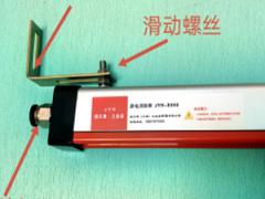 离子消除棒JYH-S200F 离子风棒  直发自贡