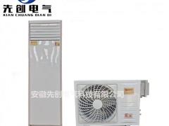 供应电工厂用2匹防爆空调,厂家直销