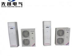 供应乳胶产品生产车间用5匹防爆空调,价格优惠