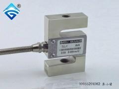 S拉力传感器 TJL-1 /GT