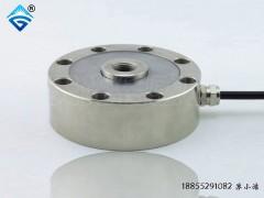 GT轮辐式传感器 TJH-4B