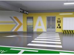 好受益的廊坊保定停车场设计准则