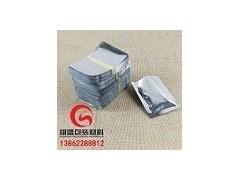 惠州25公斤包装铝塑袋