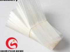 惠州防静电防潮真空包装袋