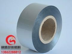 惠州食品印刷尼龙铝箔卷膜