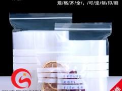 惠州食品印刷尼龙袋