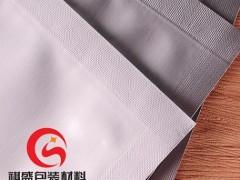 惠州三层铝箔真空袋