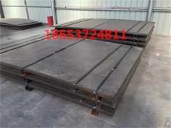 碳化铬钢板  复合耐磨板 堆焊耐磨板