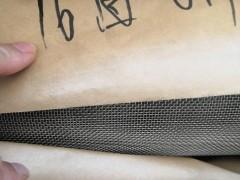 不锈钢筛网304材质8目0.7mm丝径不锈钢过滤网型号金属网