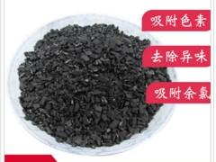 承德厂家生产销售净水处理污水处理用高碘值椰壳净水炭