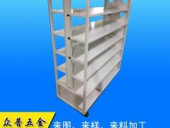 广东钣金件专业加工 众普五金机不锈钢机箱机柜钣金外壳加工定做