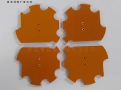 橘红色电木板隔热环氧板绝缘板电工胶木板3-50mm加工定制