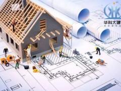 建筑加固改造的三种类型结合-华科大建筑