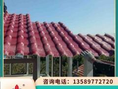 古建树脂瓦 安徽蚌埠竹节树脂瓦 四面坡别墅瓦抗温差变化