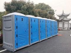 158天津和平区3264出租流动环保卫生间8803