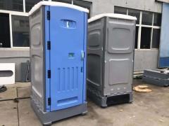 135保定安新县2162出租移动厕所租赁5753